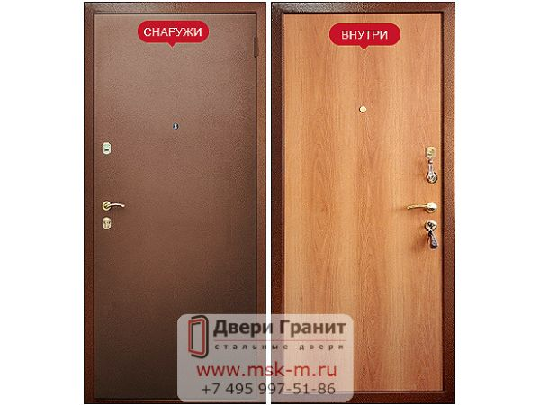 стальные двери от производителя москва и московская область