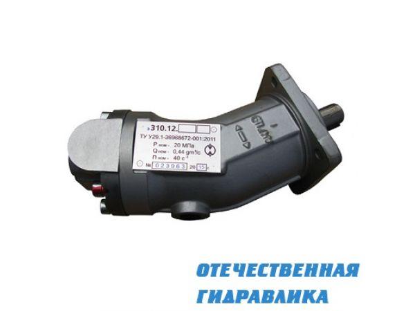 Гидромотор 310.12,Гидронасос 310.12