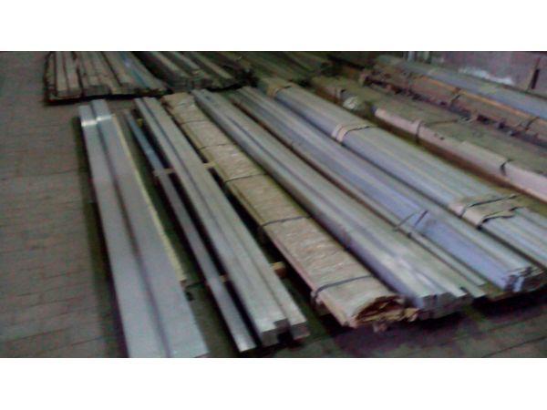 Алюминиевый прокат - листы, рулоны, плиты, прутки, трубы, профили, шин