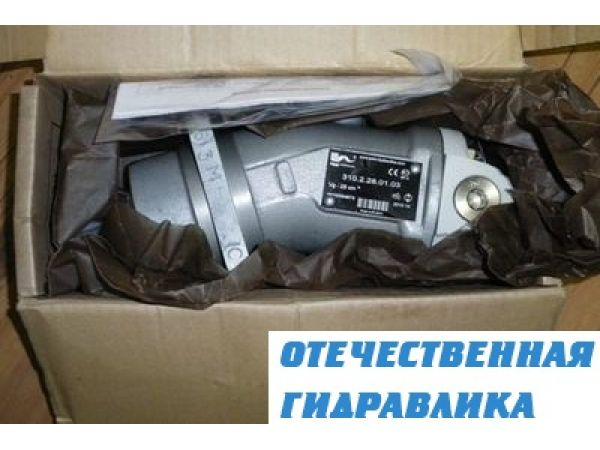 Гидромотор,Гидронасос серии 210