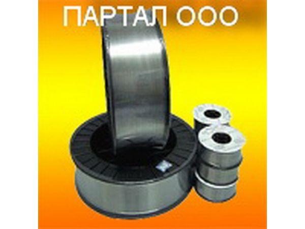 Нихромовая проволока диаметром 0,5 мм марка Х20Н80-Н, Х20Н80