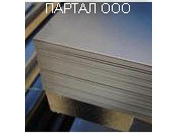 Жаропрочный лист хн50вмтюб-ви, хн45мвтюбр-ид, хн68вмтюк-вд, 20х23н18,