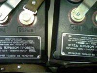 Прибор ПИВ 100-М2, Конденсаторная машинка КПМ-3У1 , ВМК-500