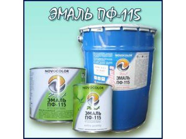 Эмаль ПФ-115 цена 60,00