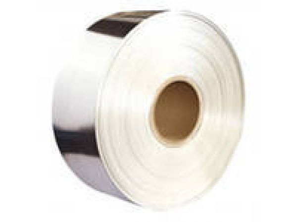 Продам лист и ленту мельхиоровую МН19 от 0,1 мм
