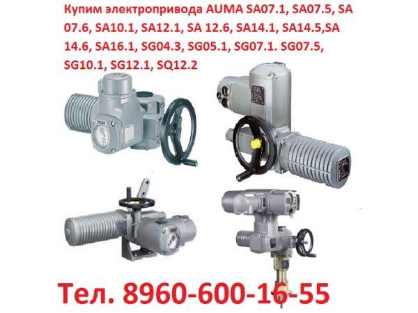 Электропривод SA/GS 10.1