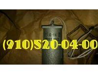 Продам Эл-двигатели Д-12ТФ; Д-1,6. редуктор механизм МПФ-2В; МПФ-6В.