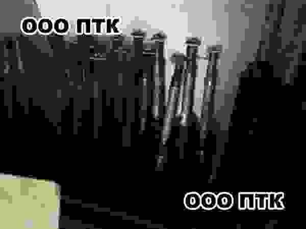 Авторегулятор РТРП 300