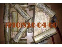 Продам свечи: СД-55АНМ; СПН-4-3Т; СД-38БСМ; СД-96; СД-69А; СПЭ-6;