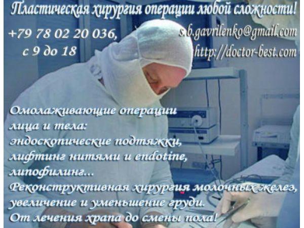 intimniy-mazohizm-foto