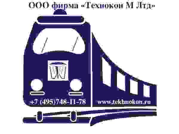 РТИ для тормозных систем железнодорожного транспорта