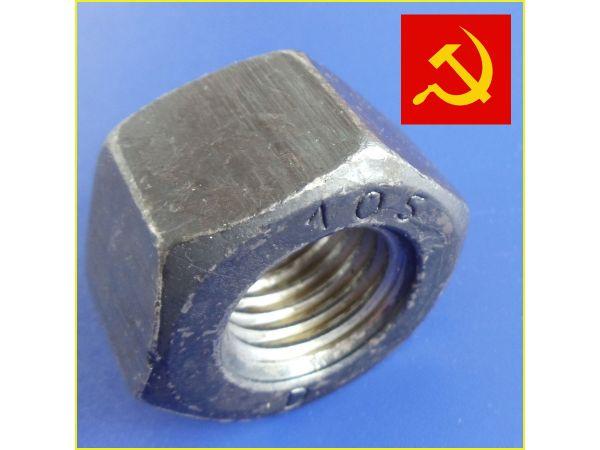 Гайки высокопрочные любых диаметров ГОСТ Р 52645-2006