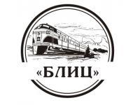 Продам Кран концевой 4314Б по 1200 рублей