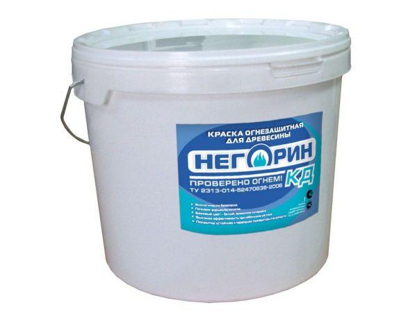 Краска огнезащитная для защиты древесины Негорин-КД  250,00р/кг