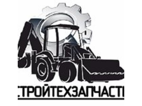 JCB JS 330 ковш усиленный НЕДОРОГО