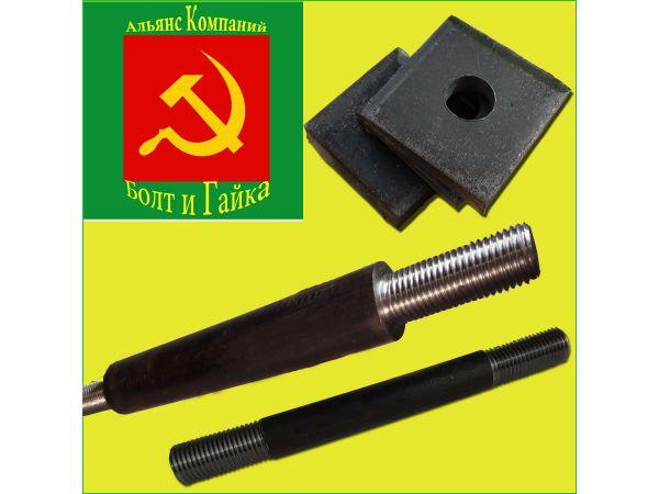 Болты фундаментные с анкерной плитой тип 2.2 ГОСТ 24379.1-2012