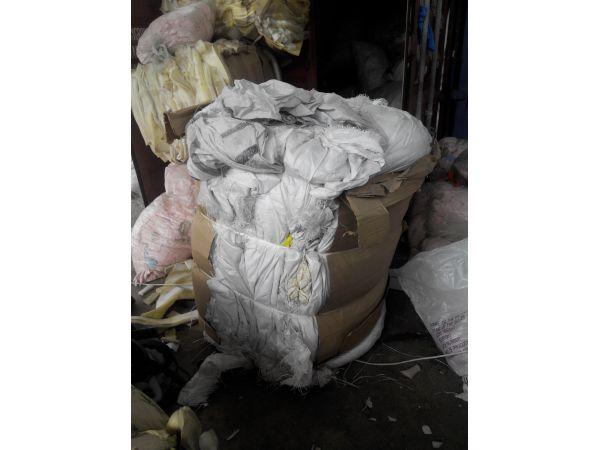Полипропилен отходы