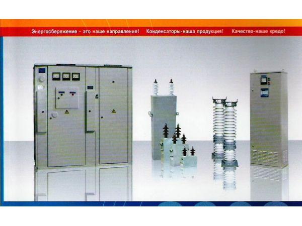Приглашаем консультантов в регионах Удалённо Подработка Электротехника