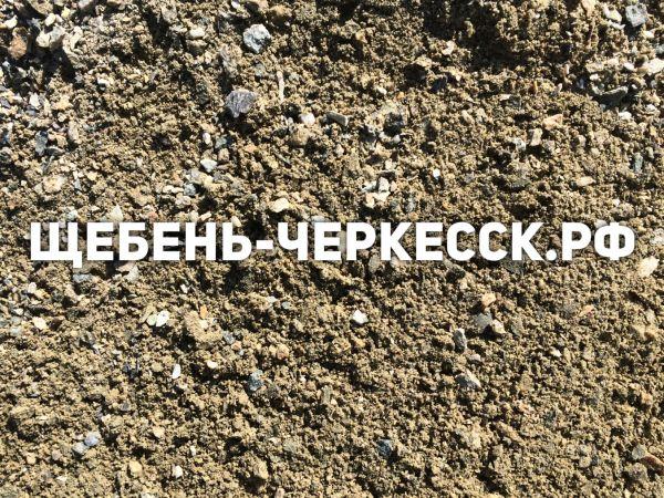 Продажа песка в Черкесске и КЧР