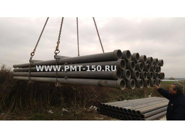 Труба для полива ПМТ-100, ПМТ-150, ПМТП-150, ПМТБ-200
