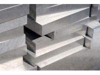Плиты алюминиевые АМг2 по выгодным ценам