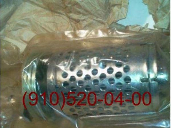 Продам фильтроэлементы: 8Д5.886.527-3; 8Д5.886.527-5; 8Д5.886.528-1; 8