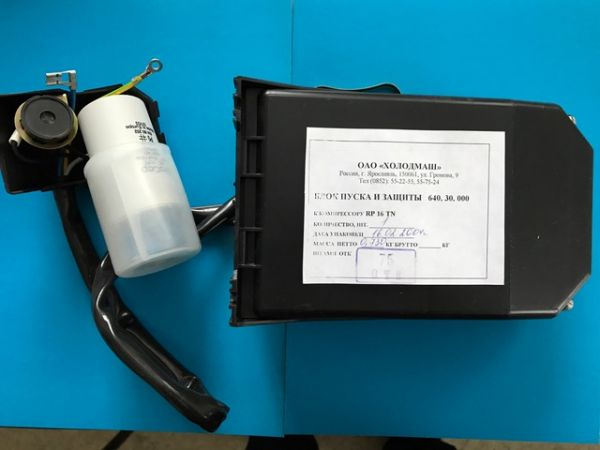 Блок пуска и защиты 640.30.000 к компрессору RP 16 TN
