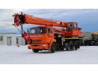 Автокран 25 тонн КС-55713-1В-4 Галичанин (новый)