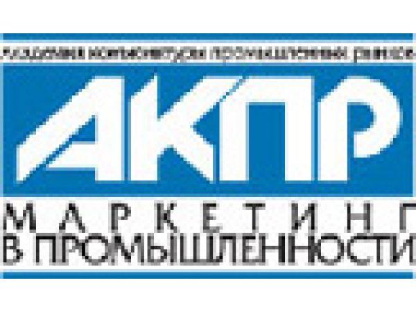 Производство и потребление ПЭТ листов в России