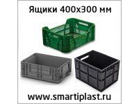 Ящики 400х300 мм контейнеры