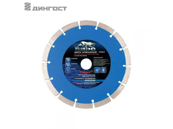 Отрезные диски (круги) по металлу, дереву, алмазные диски по бетону.