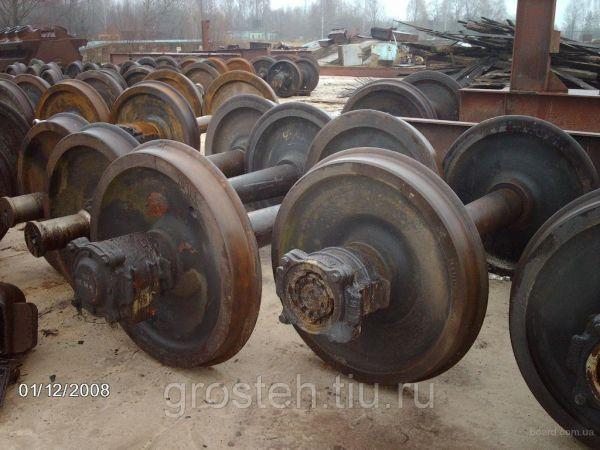 Куплю колесные пары 100.10.000-12 Б/У