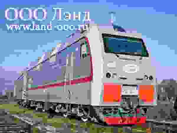 вентиль ЭВВ-55-07 для электровоза 610.295.055-07