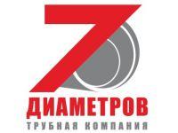 Спец. предложение по новым трубам 630 -1020мм! (Москва) - Предложение