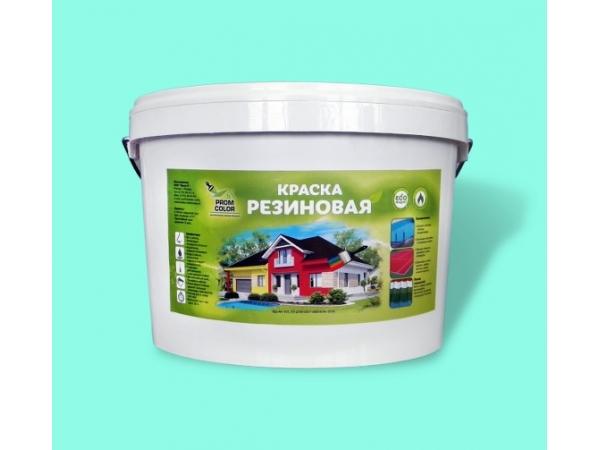 Резиновая краска для бассейна PromColor
