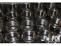Гайка ГОСТ 10609-72, М76х4, М80х4 из наличия, сталь 40Х