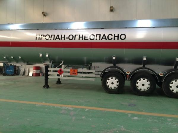 Газовоз полуприцеп DOGAN YILDIZ 52 м3