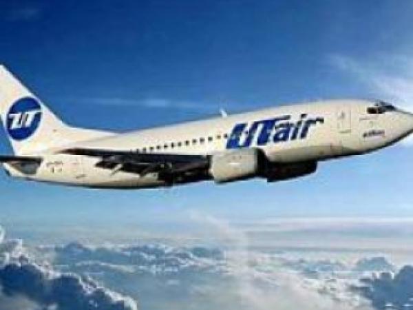Авиа доставка в аэропорт Ханты-Мансийск за 1-2 дня из Москвы