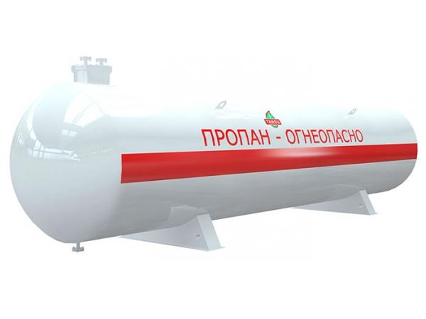 Сжиженный углеводородный газ СУГ