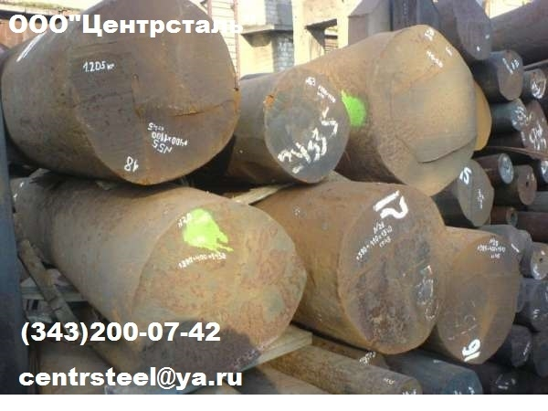 продам Круг стальной ст.30ХМА, пруток, сталь круглая, купить, цена, на