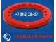 Упорно-радиальные автоподшипники 1118-2902840 высокой надежности