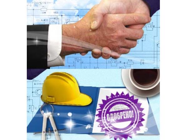 Уведомления о строительстве и Разрешение на строительство.