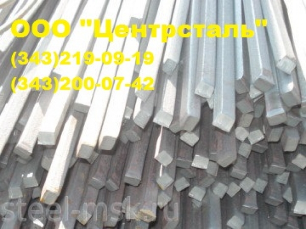 продам Квадрат стальной сталь 38ХН3МА, ст.38ХН3МА, брусок, сталь квадр
