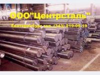 продам Круг стальной ЭП 126 ХН28МВАБ, пруток, сталь круглая ЭП 126 ХН2