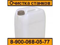 Ацеклин 5666 - жидкость для очистки стеклообрабатывающих станков