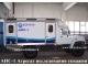 Агрегат исследования скважин АИС-1 шасси ГАЗ 33081 САДКО Д.245 АИС-1м