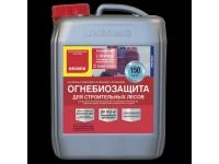 Огнебиозащита для строительных лесов Neomid