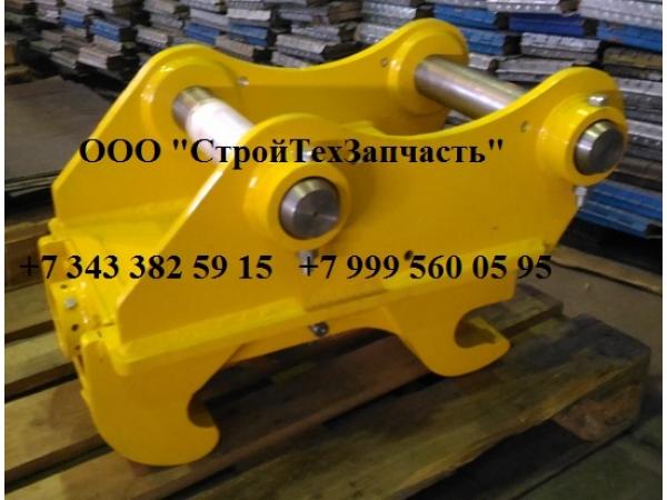 Квик-каплер быстросъем на экскаватор LiuGong CLG925D