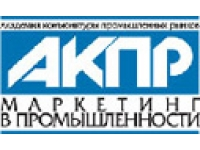 Рынок ПЭТ-преформ 38 мм. в России