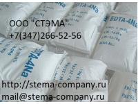 Трилон Б (Динатриевая соль) ЕДТА-4 Na, Trilon B (4Na-ЭДТА)